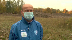RAP Radomsko organizuje zbiórkę na I etap budowy boiska (Radomsko)