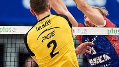 MVP 20-lecia PlusLigi wybrany! Został nim gracz PGE Skry Bełchatów
