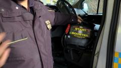Nieoceniona pomoc Straży Miejskiej