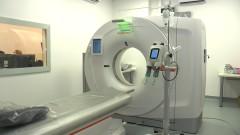 Nowy tomograf komputerowy w Szpitalu Powiatowym w Radmosku