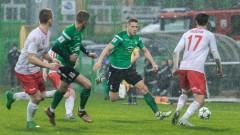 PGE GKS wiceliderem - kolejne zwycięstwo przy Sportowej