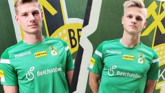Pierwsze transfery GKS Bełchatów